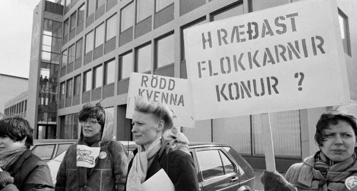 Hvað ser svona merkilegt? Krummafilms 2015
